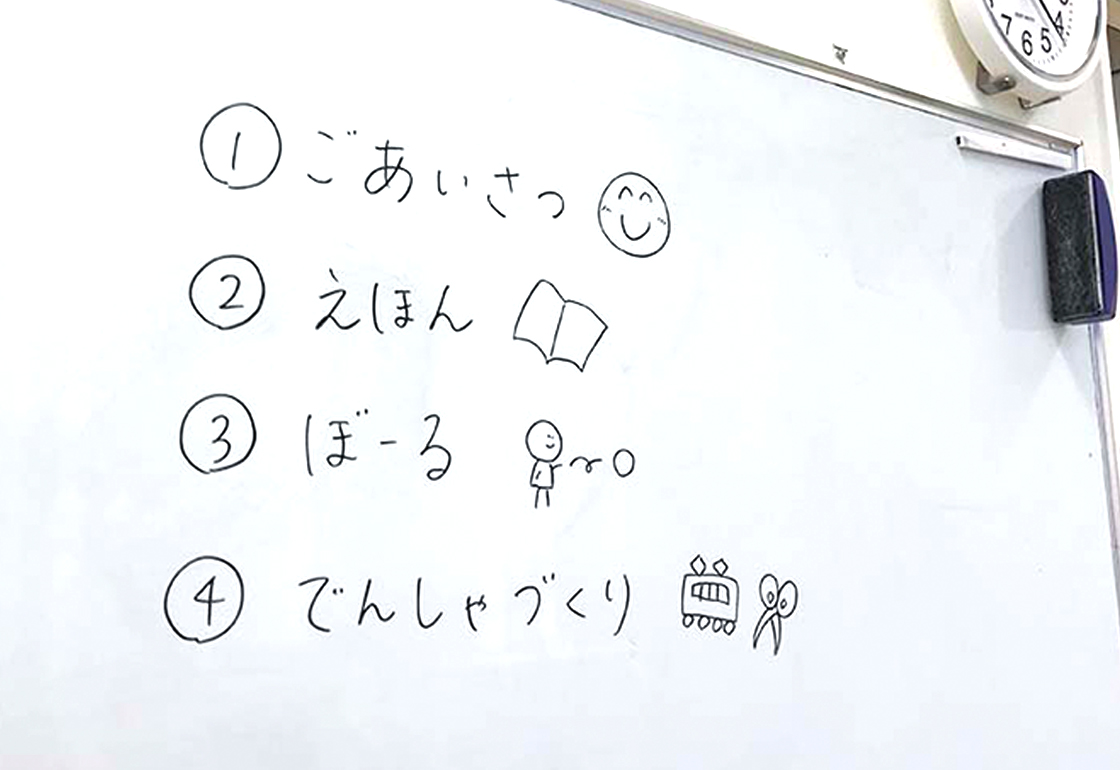 LITALICOジュニア京橋教室写真5