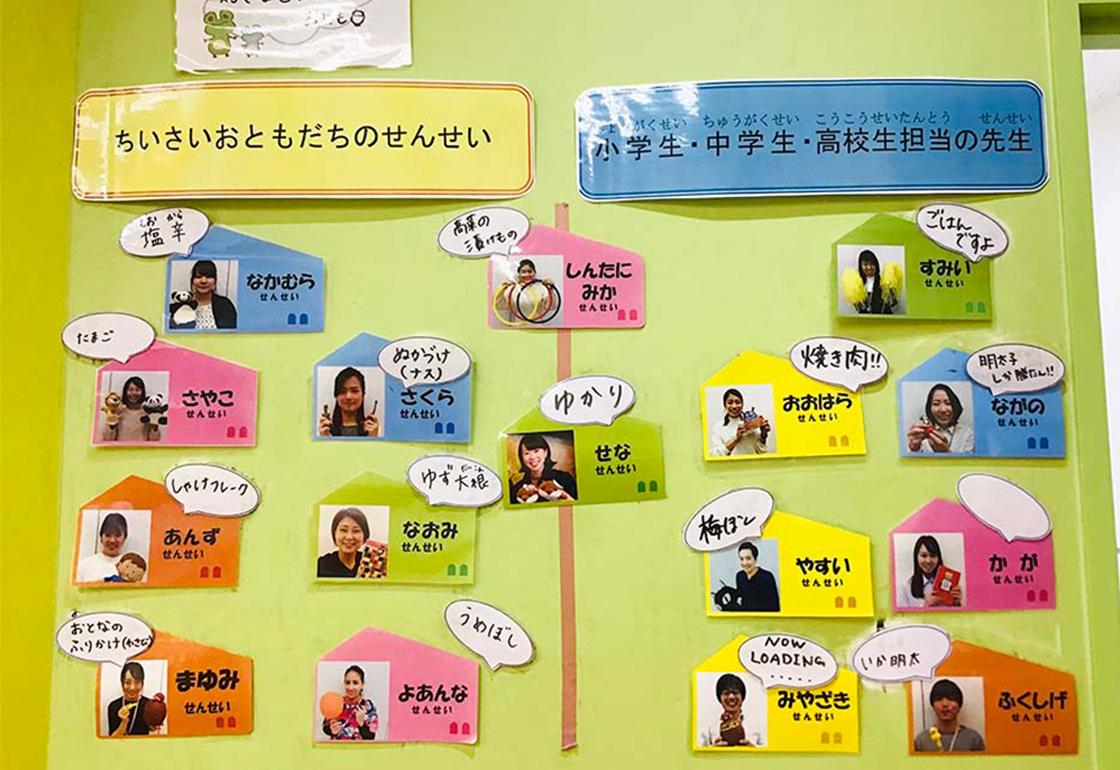 LITALICOジュニア梅田教室写真4