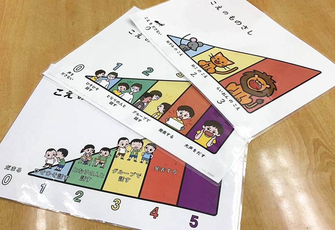 LITALICOジュニア梅田教室写真5