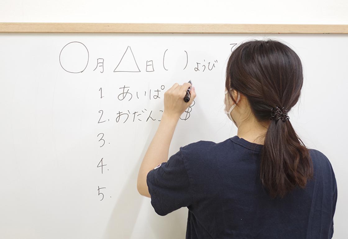 LITALICOジュニア心斎橋教室写真3