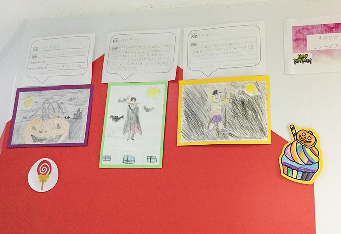 LITALICOジュニア二俣川教室写真5