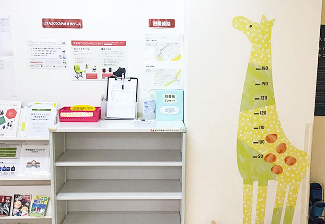 LITALICOジュニア川崎教室写真2