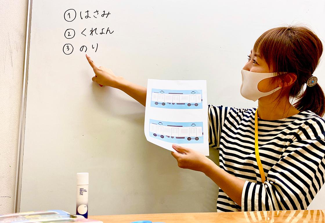 LITALICOジュニア横浜西口教室写真2