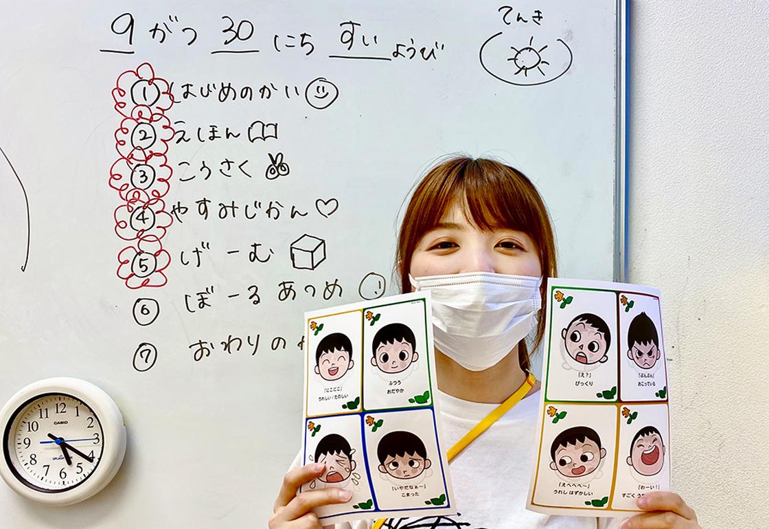 LITALICOジュニア横浜西口教室写真3