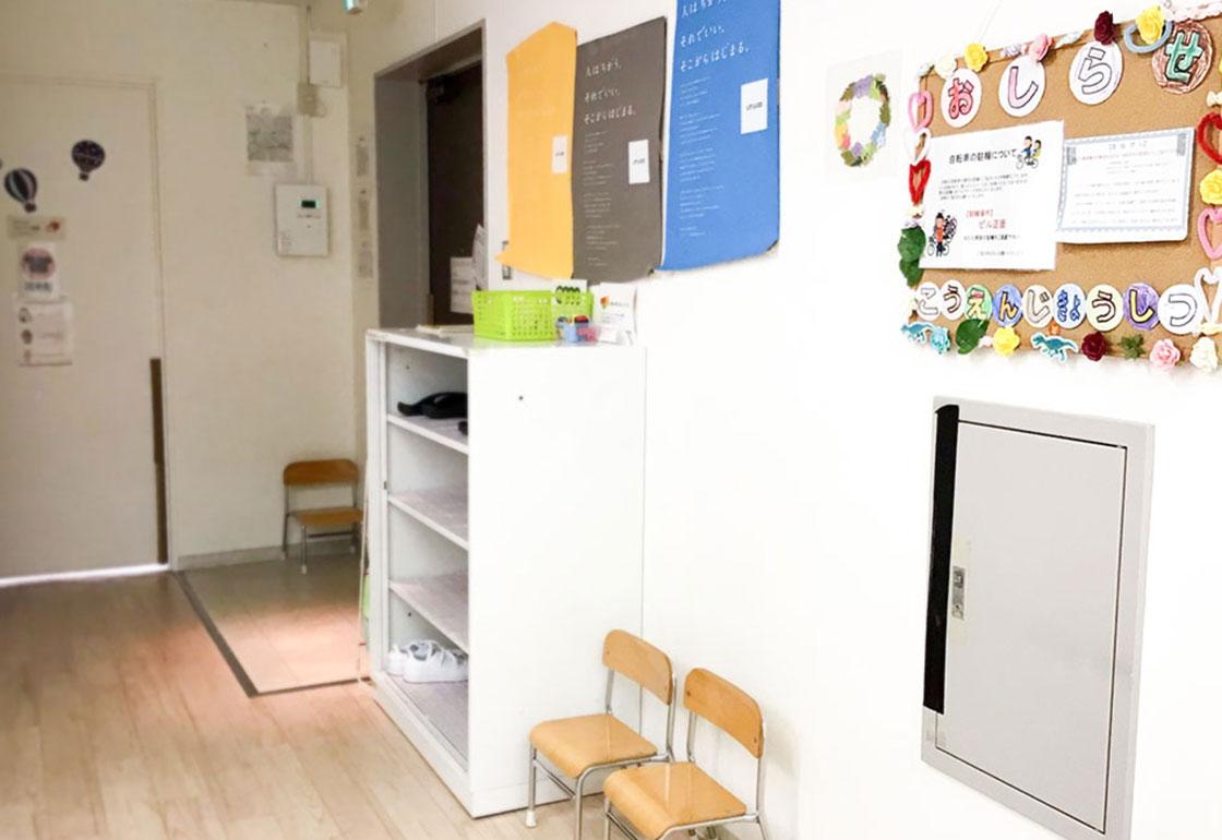 LITALICOジュニア高円寺教室写真2