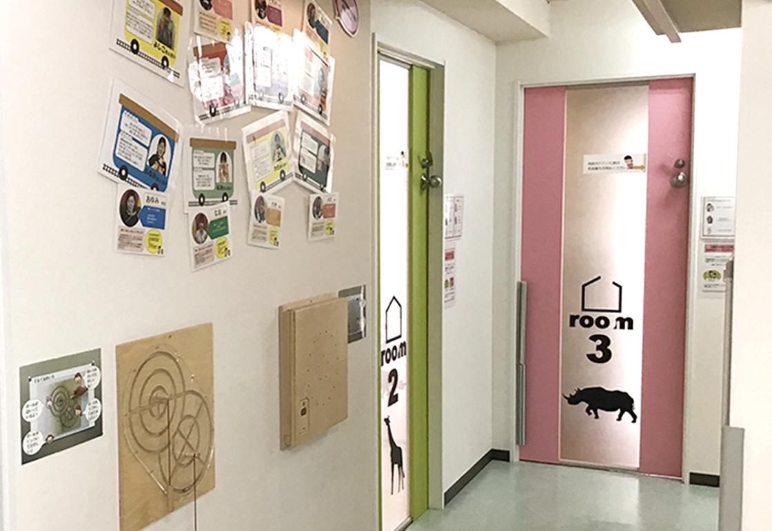 LITALICOジュニア成城教室写真4