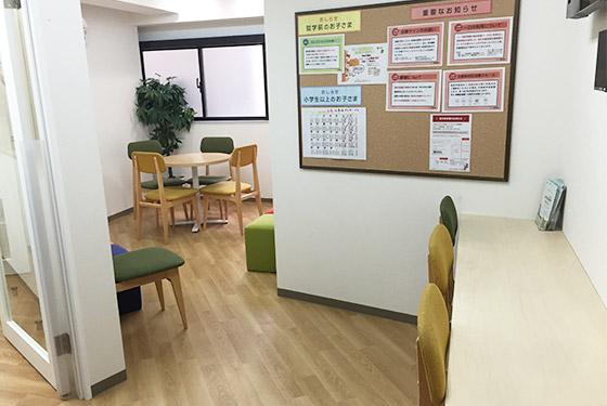 LITALICOジュニア 駒沢教室