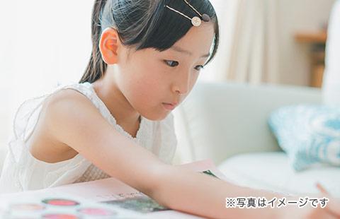 漢字を覚えることができるようになりました。