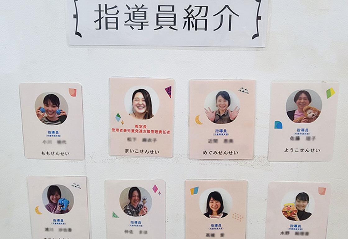 LITALICOジュニア蒲田教室写真4
