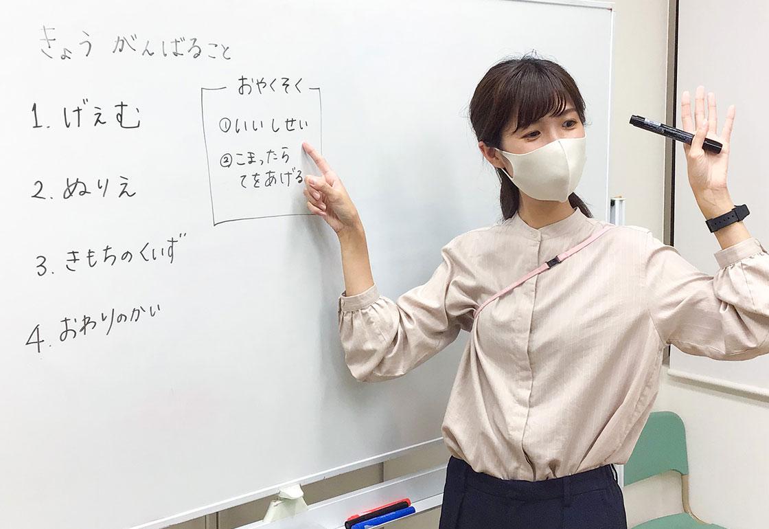 LITALICOジュニア藤沢教室写真2