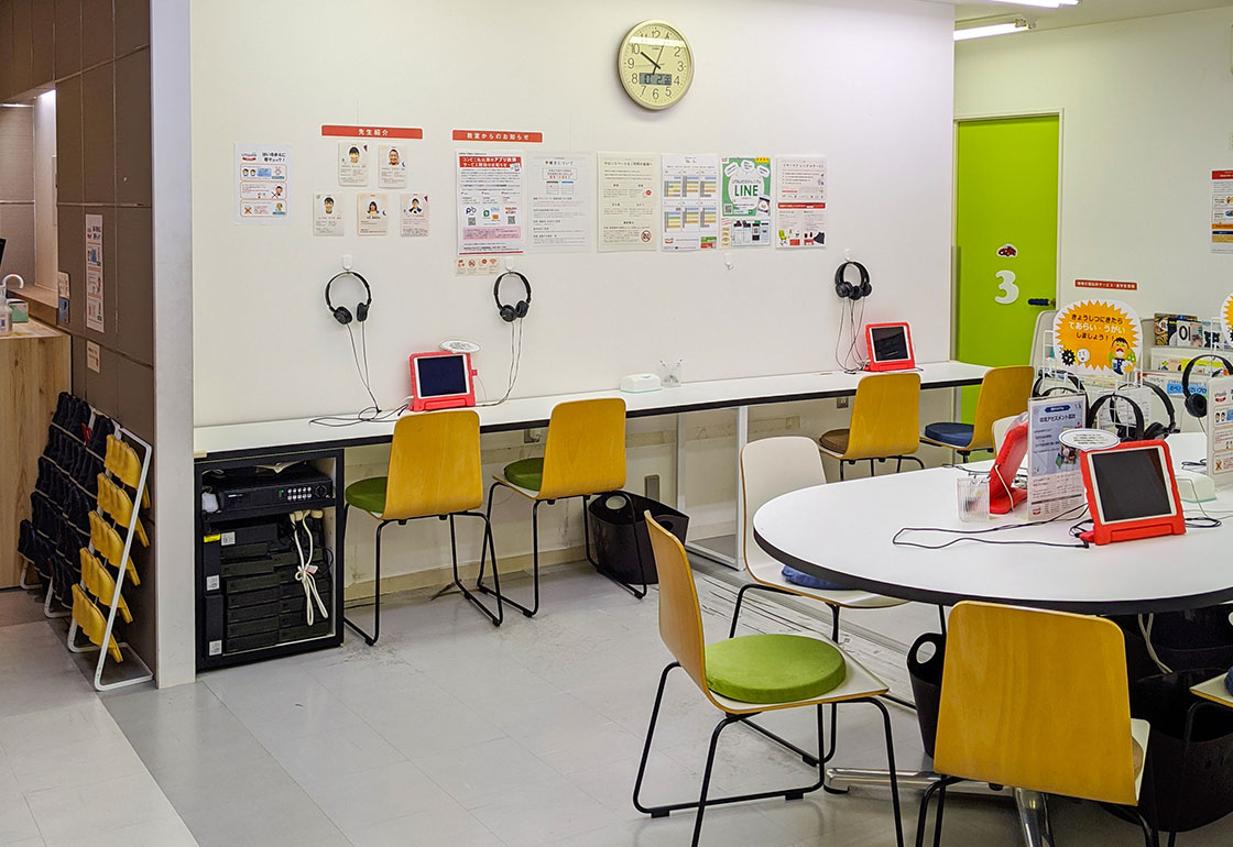 LITALICOジュニア大井町教室写真2