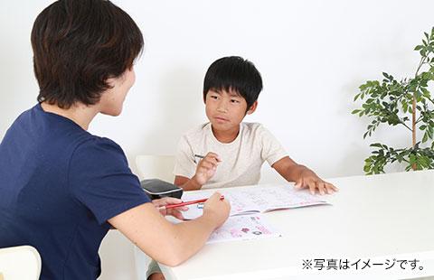 アスペルガー症候群の子どもの困り感