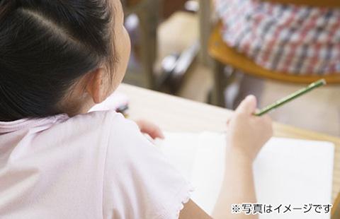 字の読み書きが困難な学習障害のお子さま