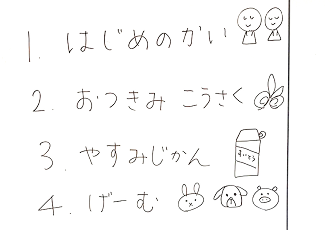 LITALICOジュニア桜木町教室写真3