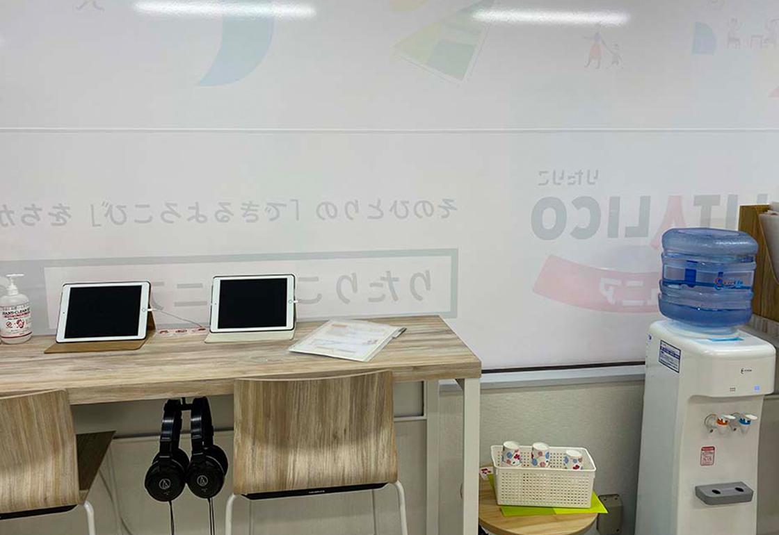 LITALICOジュニア溝の口教室写真2