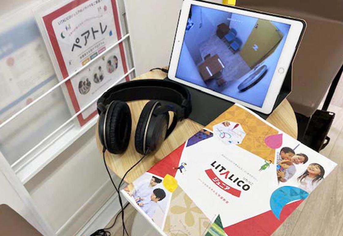 LITALICOジュニア東銀座教室写真3