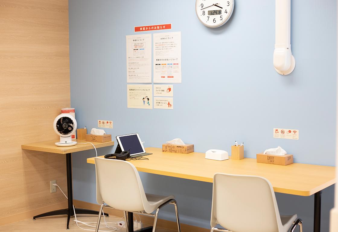 LITALICOジュニア三軒茶屋教室写真3